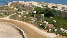 Caesarea Maritima: Harbor and Showcase City